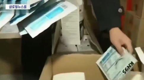 [글로벌 뉴스룸]가짜 마스크 10만 개 유통한 일당 검....
