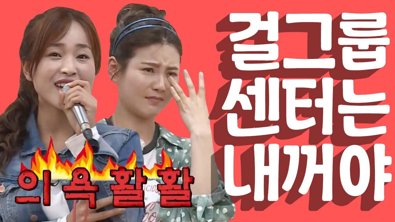 [세이하이 탈북미녀] 북한미녀들의 꿈 ♥걸그룹 도전기♥....