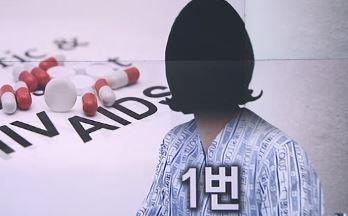 1번 환자 '에이즈 치료제' 효과…인천의료원 들어가보니