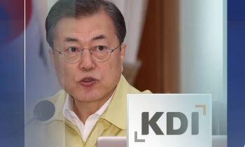 """[단독]KDI """"코로나 사태, 6개월 지속하면 경제 직...."""