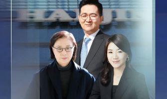 """'총수일가 경영권 뺏길라'…이명희·조현민 """"조원태 지지...."""