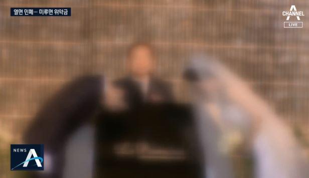 결혼식·돌잔치 미뤄야하나…취소하려니 위약금 폭탄