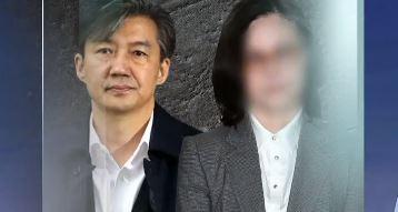 '조적조' 전략 들고나온 검찰…부인 당황케 한 조국 트....