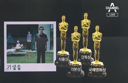 '기생충' 작품상까지 4관왕…아카데미 92년 역사 깼다