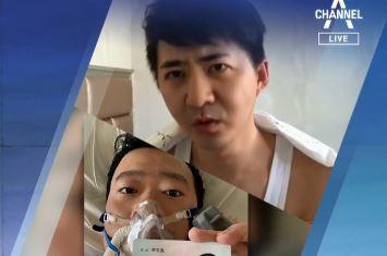 고발하면 사라진다?…'우한 실태' 밝힌 시민기자 실종