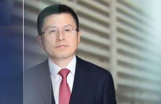 [단독]황교안, 잠원동 30억대 아파트 내놨다