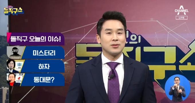 [2020.2.12] 김진의 돌직구쇼 415회