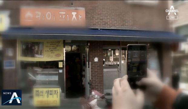 한강-문정동-난지도-회현역…'봉준호 관광코스' 추진