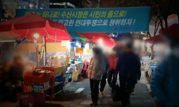 [김진이 간다]노량진역 출구 점령한 '노점 횟집'