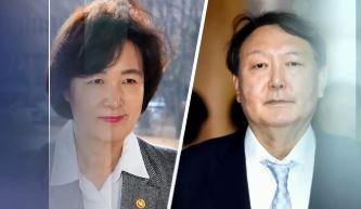"""추미애 제안 거절한 윤석열, 옛 참모 만나 """"최선 다하...."""