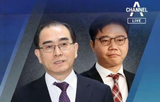 """北 """"한국당, 쓰레기 구입""""…태영호 빼고 지성호만 비난"""