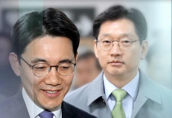 '김경수 재판' 성창호 판사, '사법농단 의혹' 1심 ....