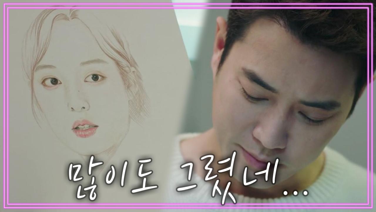 (많이도 그렸네~) 10년 넘게 그린 그림의 얼굴이 김....