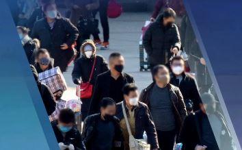 베이징 들어오면 무조건 2주 격리…광저우에선 외식 금지