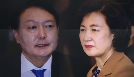 """윤석열 """"수사와 기소는 한 덩어리""""…추미애 주장 반박"""