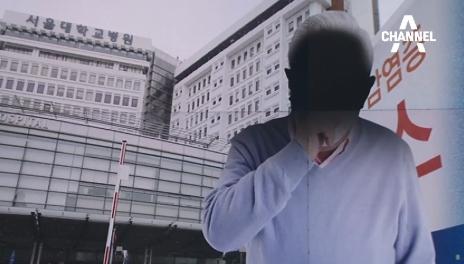 29번째 확진자, 심장질환으로 병원 갔다가 양성 판정