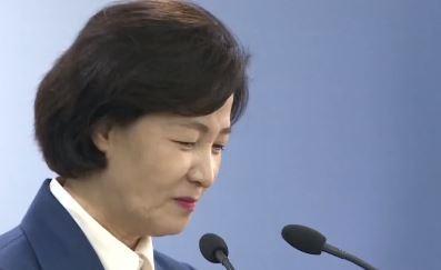 """""""수사는 기소에 복무""""…추미애 비판한 윤석열"""