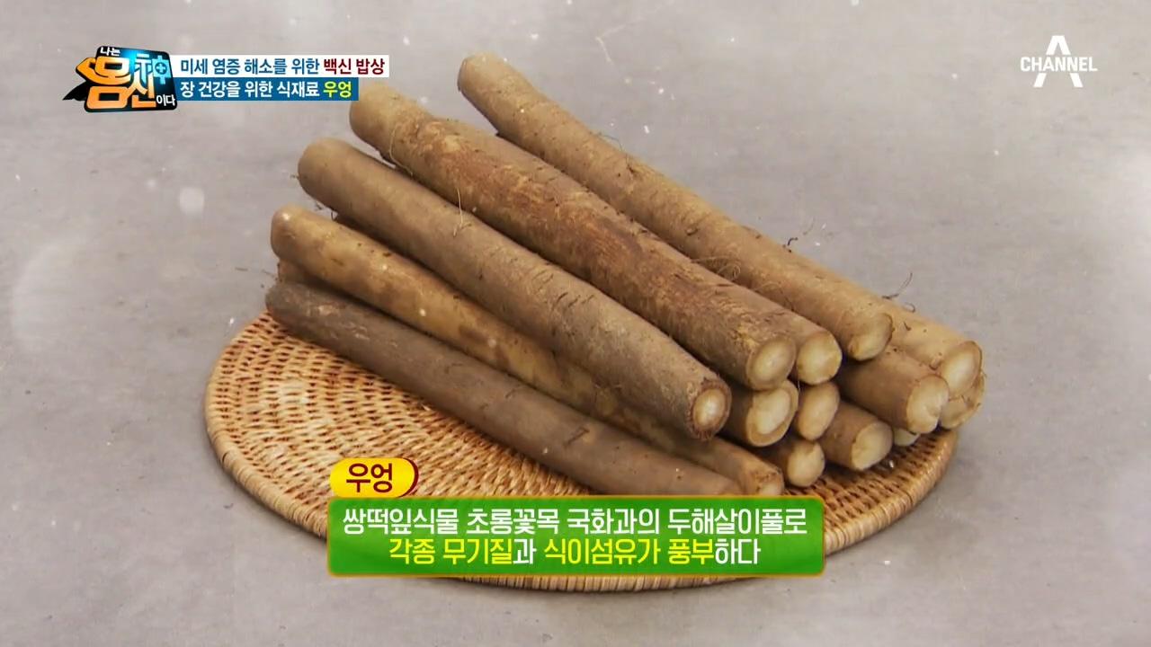 미네랄 폭탄↗ 제철 식재료인 ^감태^와 항산화 성분 풍....