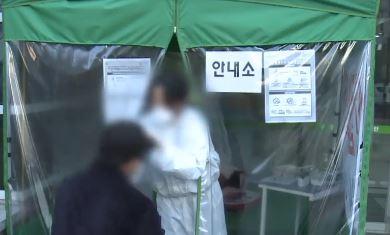 '코로나19' 31명 추가 확진…대구·경북 '초비상'