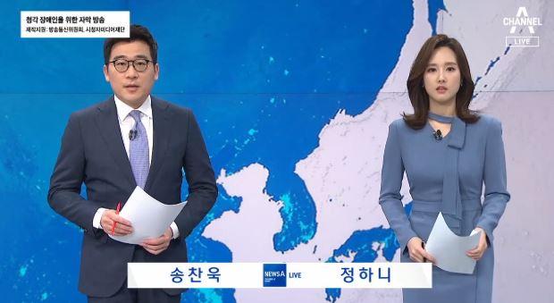 2월 20일 뉴스A LIVE 주요뉴스