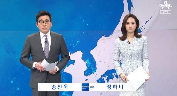 2월 21일 뉴스A LIVE 주요뉴스