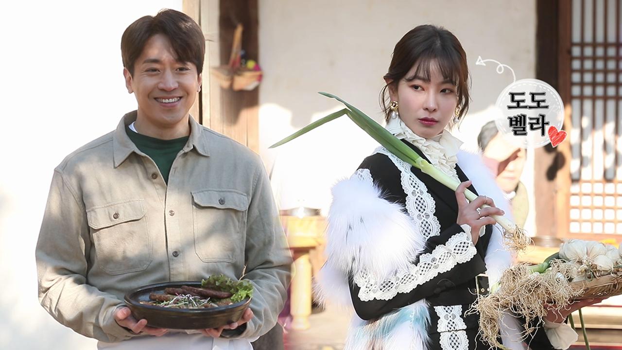 [메이킹] 유별나 문셰프 첫 촬영 날! 3월 27일 금....