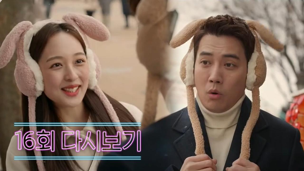 ♨훈훈엔딩♨ 이제는 메이크업봇이 된 김보라♡주상욱 커플....