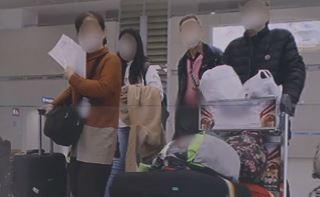 한국인들 공항에서 돌려보낸 이스라엘…170명 귀국