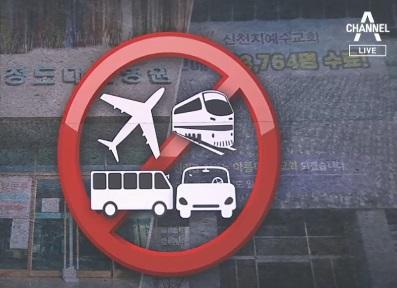 """'봉쇄정책' 표현 논란 일자…文 """"지역 아닌 방역상 의...."""