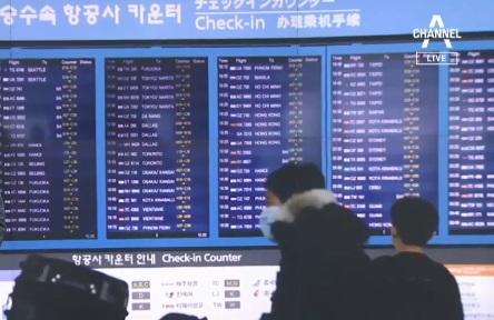 홍콩 등 23개국서 '문전박대'…외교부 '뒷북 대응' ....