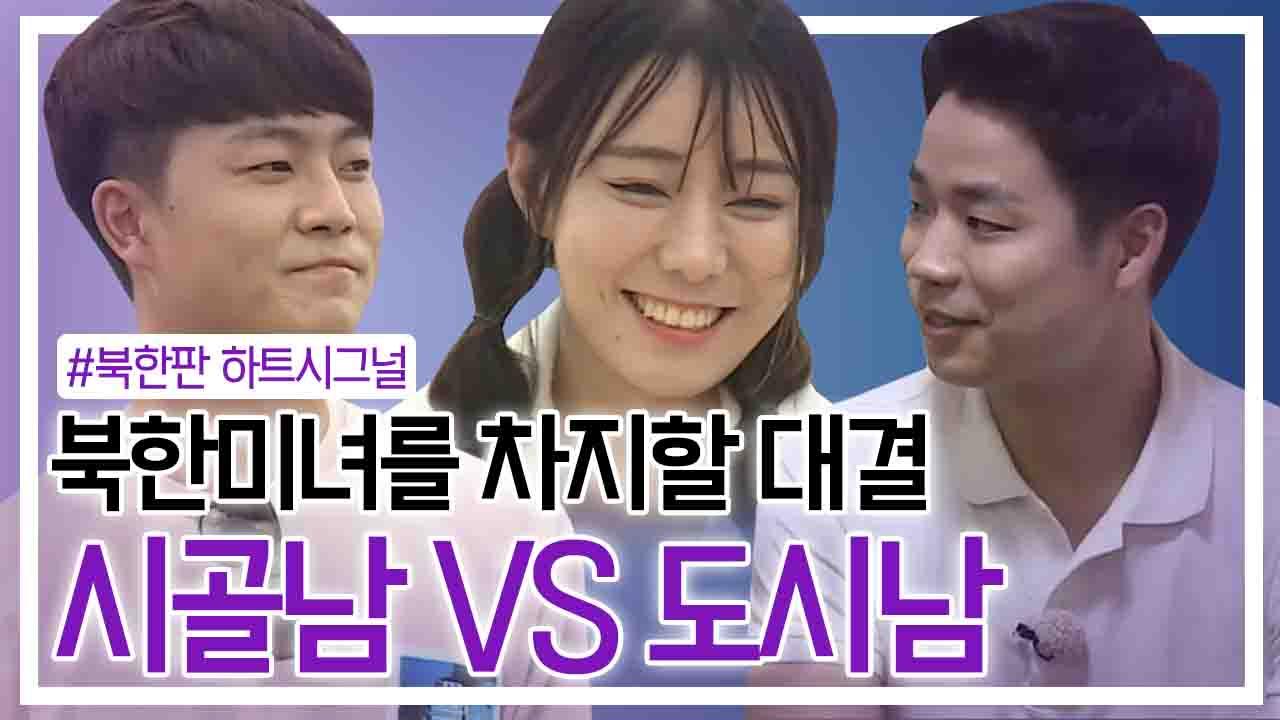 [세이하이 탈북미녀] 북한미녀를 사이에 둔 ♨불타는 삼....