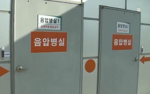"""""""음압병실 없어서""""…90대 확진자 그대로 남은 곽병원"""