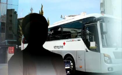 헌혈버스 간호사 확진…경찰·군인 180명 격리 조치