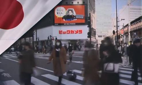 """""""일본 내 숨어있는 감염자 1만 명 넘을 것"""""""