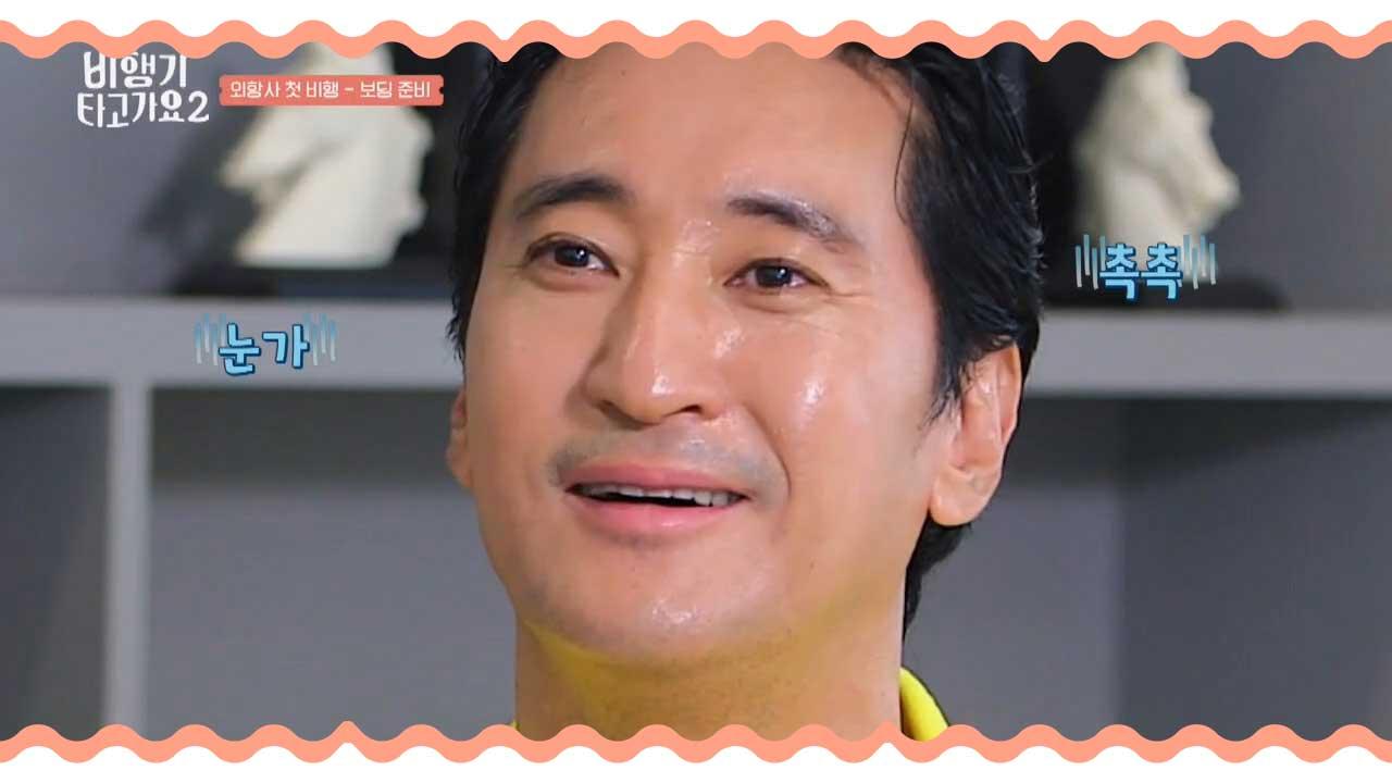 (웃음소멸) ♨영어지옥♨ 비행기 안 묵언수행 中인 현준....