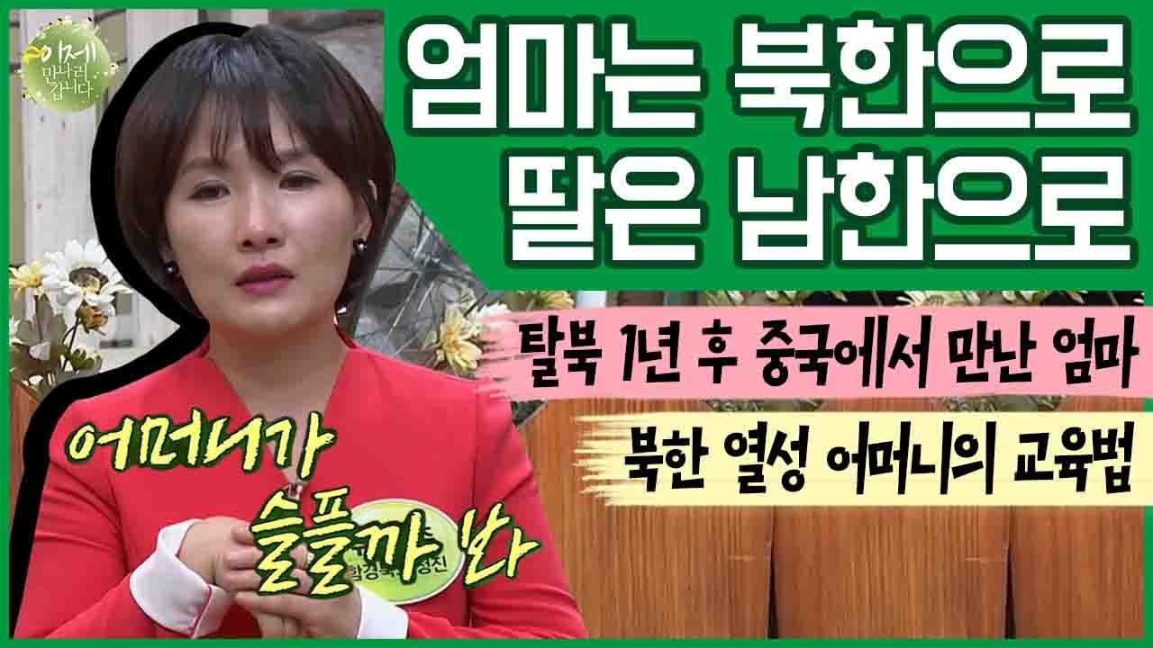 [이만갑 모아보기]