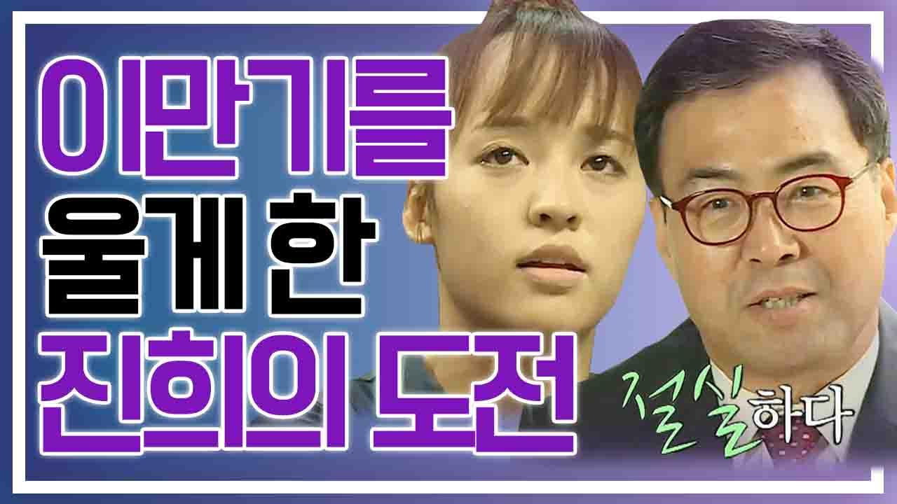[세이하이 탈북미녀] 천하장사를 향한 진희의 싸움♨ 이....