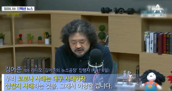 [리액션 뉴스]호환·마마보다 무서운 '코로나 막말'
