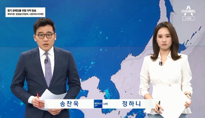 3월 13일 뉴스A LIVE 주요뉴스