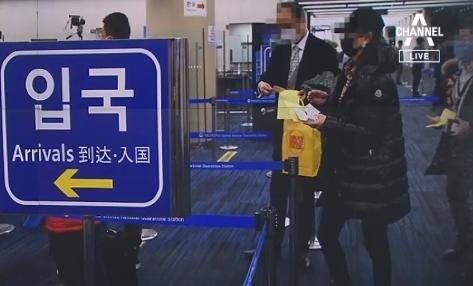 """""""세계적 대유행""""…모든 입국자 특별입국절차 검토"""