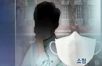 개학 연기에 지치는 학부모…소형 마스크 품귀도 '걱정'