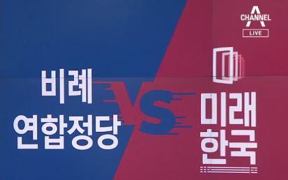 여야 비례대표 대진표 윤곽…한국당 최고위 이견 '지연'