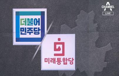 30일 남은 서울 민심은?…접전 속 민주당 초반 우세