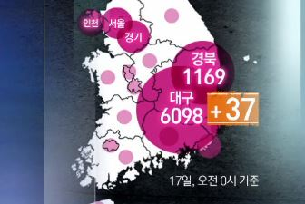 심상찮은 수도권…경기도, 교회 137곳 행정명령 카드