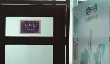 [단독]신천지 숨겨진 사무실 33곳 확인…방역 없었다