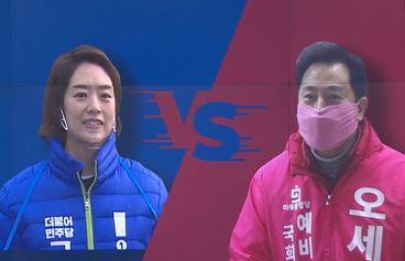 '광진을' 고민정 vs 오세훈…신인 패기와 베테랑 관록