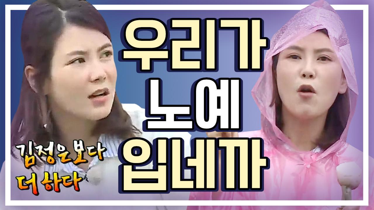 [세이하이 탈북미녀] 열무밭으로 동원된 북한미녀들! 김....