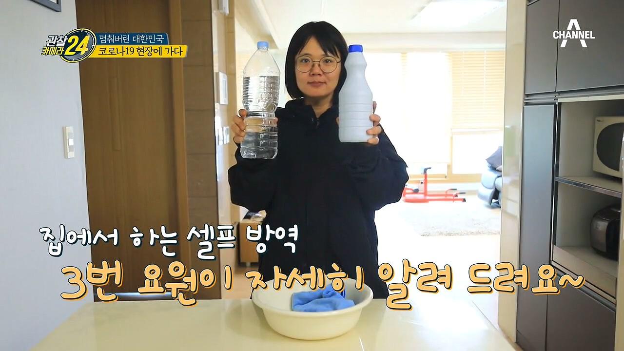 '학원가부터~ 주택까지' 대한민국은 코로나와 방역 전쟁....