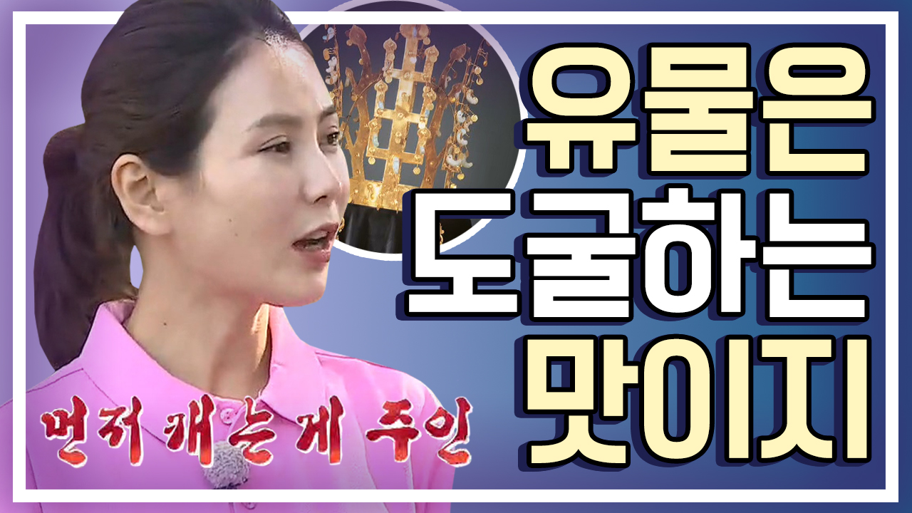 [세이하이 탈북미녀] 역사무식자 북한미녀들! 경주까지 ....