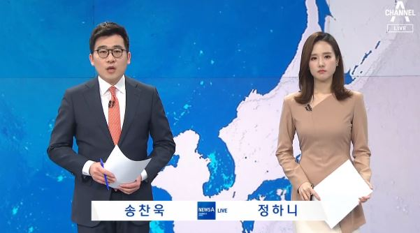 3월 26일 뉴스A LIVE 주요뉴스